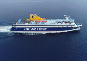Τροποποίηση δρομολογίου BLUE STAR CHIOS