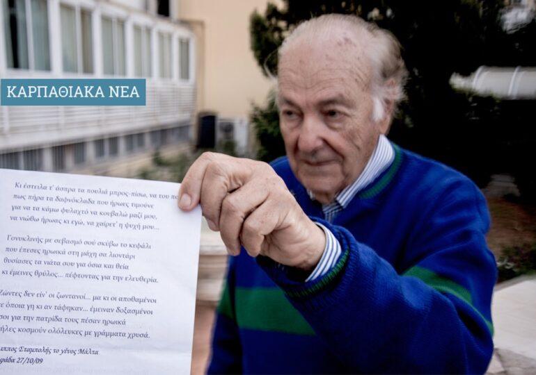 Το Επαρχείο συνεχίζει τις προσπάθειες για τον εντοπισμό λειψάνων Καρπαθίων πεσόντων πολεμιστών 1940-41  στην Αλβανία